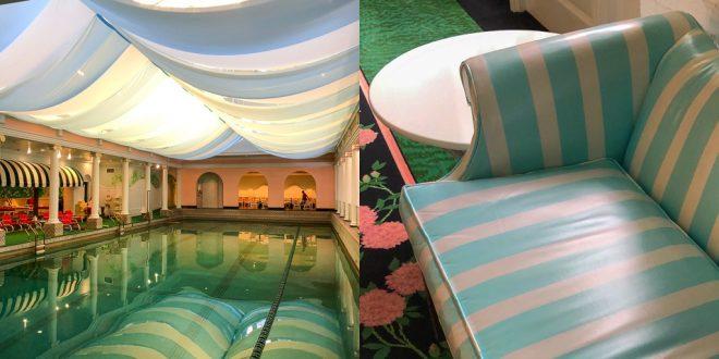 Aqua and white striped walls